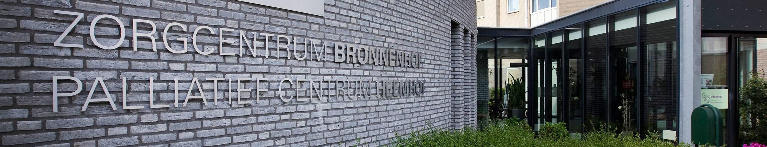 Heemhof, Brunssum